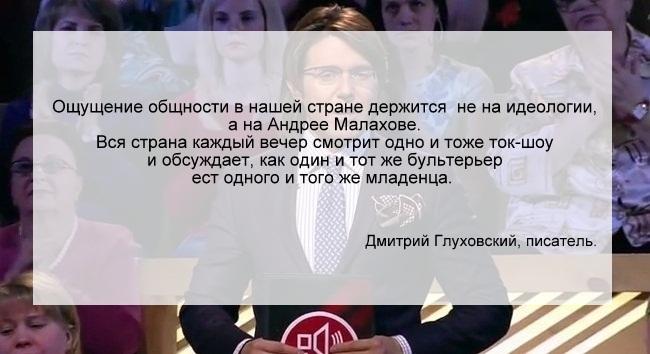 Общность России