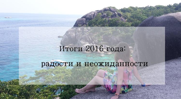 20160202_083413