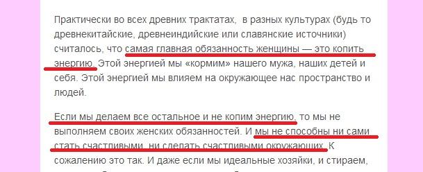 Ольга Валяева бредит.